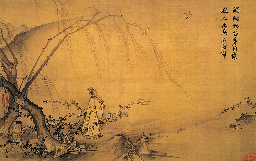 1024px Ma Yuan Walking on Path in Spring