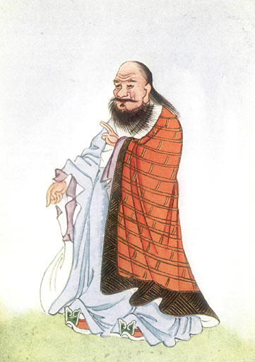 Lao Tzu Project Gutenberg eText 15250