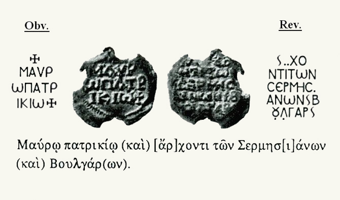 Lead seal of Mauros