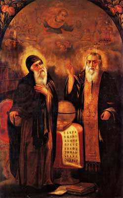 Stanislav Dospavski Saints Cyril and Methodius