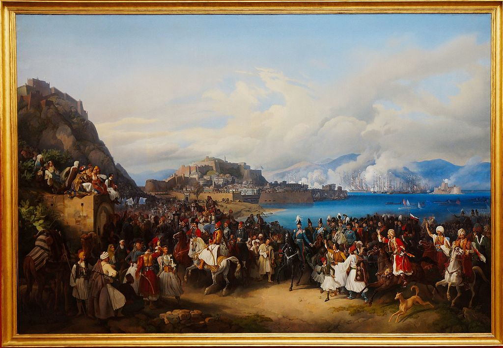 Von Hess. The Entry of King Othon of Greece into Nauplia