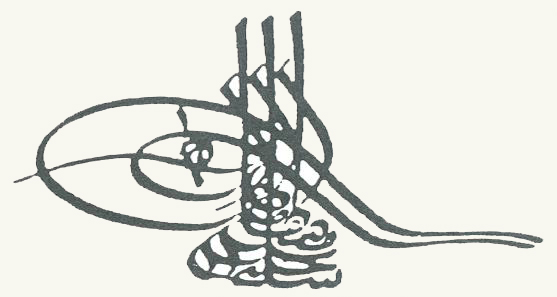 Tughra of Selim III