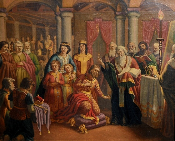 Baptism of the Preslav Court