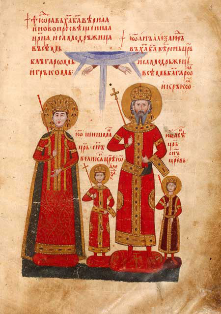 Ivan ALexander and his family Tetraevangelia