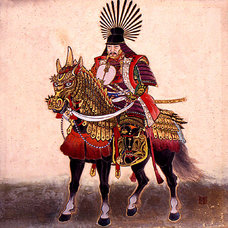 Toyotomi Hideyoshi on his horse